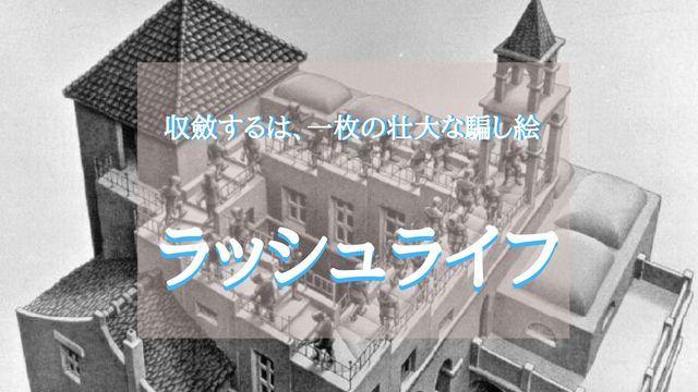 f:id:dokusho-suki:20200531100352j:plain