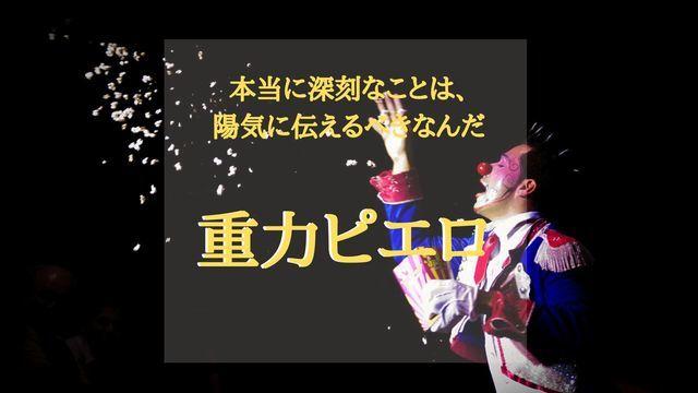 f:id:dokusho-suki:20200531143522j:plain