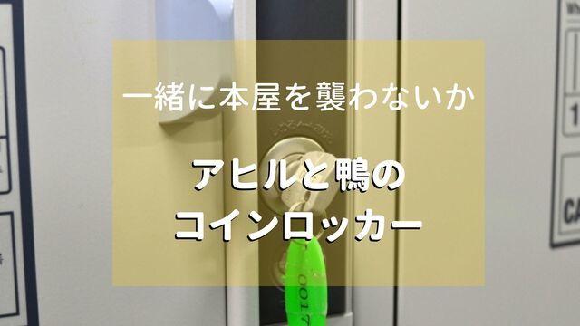 f:id:dokusho-suki:20200604113058j:plain