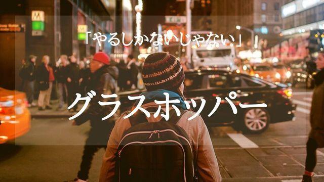 f:id:dokusho-suki:20200604165036j:plain