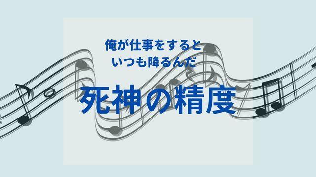 f:id:dokusho-suki:20200604170839j:plain