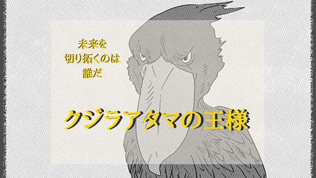 f:id:dokusho-suki:20200604195907j:plain