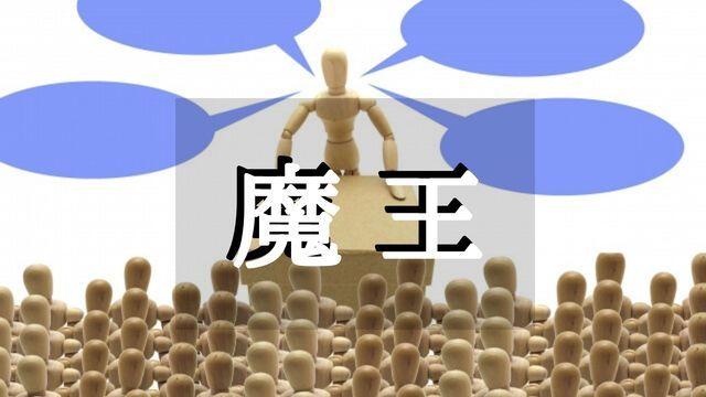 f:id:dokusho-suki:20200605212107j:plain