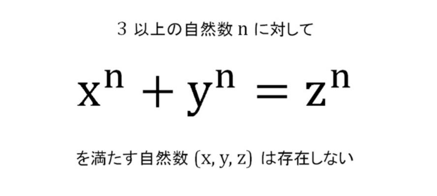 f:id:dokusho-suki:20200606112710p:plain