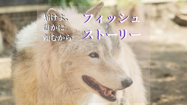 f:id:dokusho-suki:20200607134719j:plain