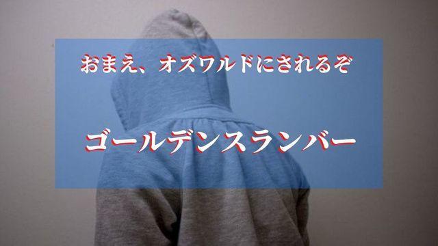 f:id:dokusho-suki:20200614164621j:plain