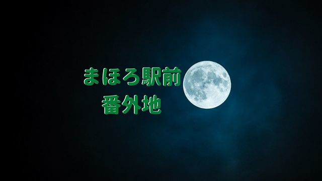 f:id:dokusho-suki:20200618085834j:plain