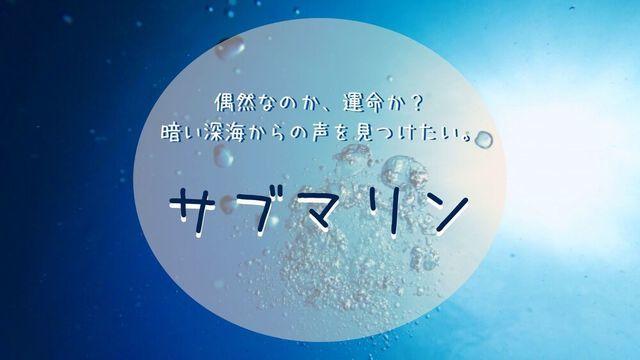 f:id:dokusho-suki:20200619192835j:plain