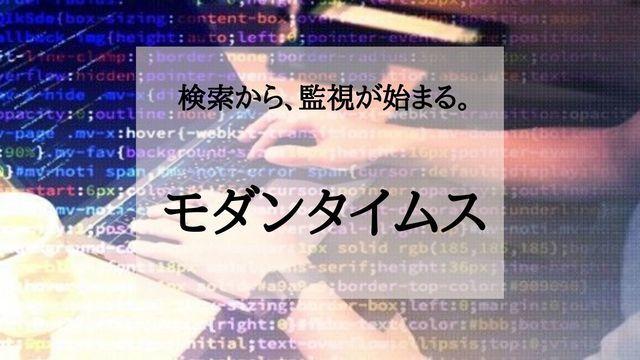 f:id:dokusho-suki:20200619205501j:plain