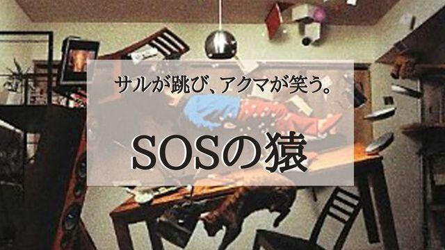 f:id:dokusho-suki:20200620133159j:plain