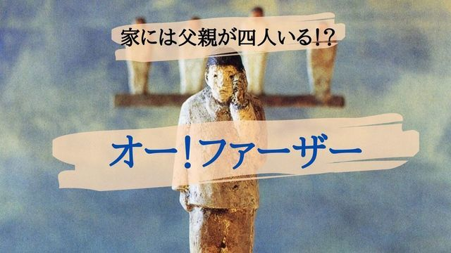 f:id:dokusho-suki:20200620135523j:plain
