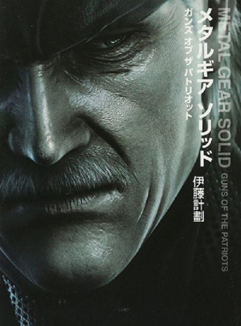 f:id:dokusho-suki:20200620181627j:plain