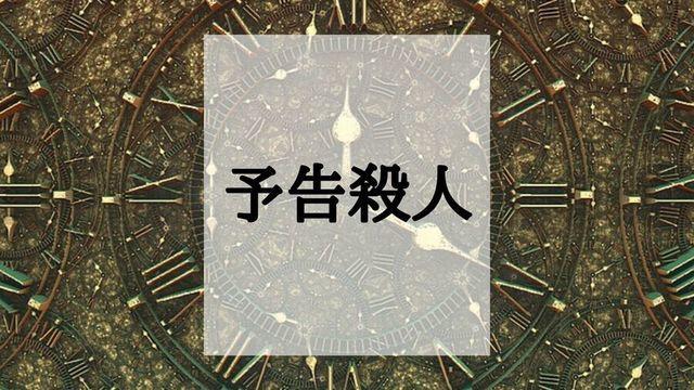 f:id:dokusho-suki:20200704173350j:plain