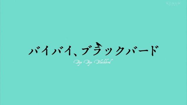 f:id:dokusho-suki:20200705165522j:plain