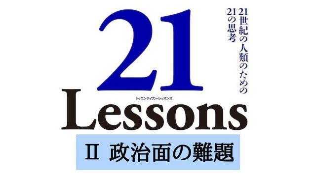 f:id:dokusho-suki:20200710202908j:plain