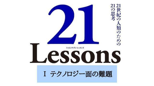 f:id:dokusho-suki:20200710203102j:plain