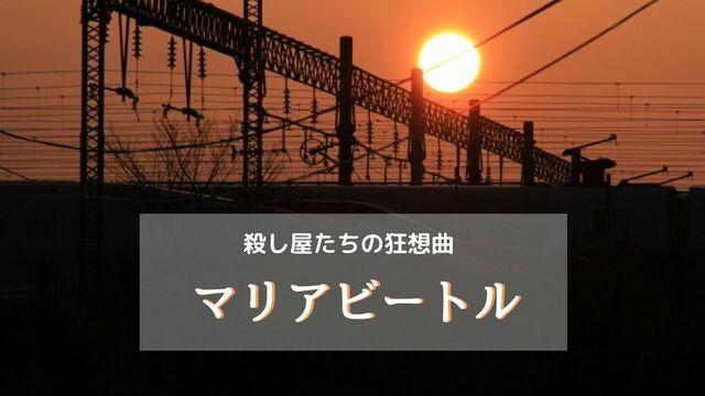 f:id:dokusho-suki:20200711091646j:plain