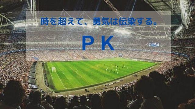 f:id:dokusho-suki:20200711100642j:plain
