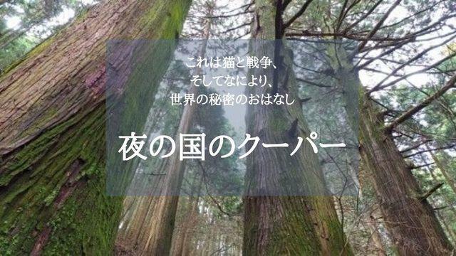 f:id:dokusho-suki:20200712093324j:plain