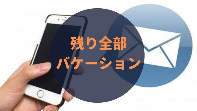 f:id:dokusho-suki:20200712182155j:plain