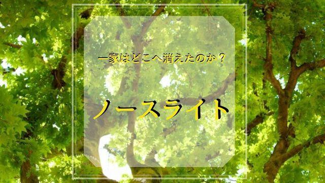 f:id:dokusho-suki:20200715194907j:plain