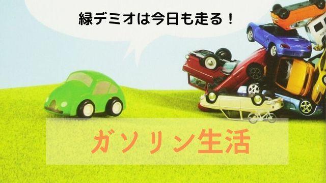 f:id:dokusho-suki:20200716203103j:plain