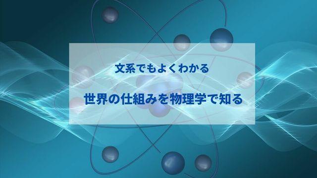 f:id:dokusho-suki:20200906094011j:plain