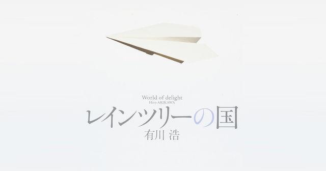 f:id:dokusho-suki:20200913125755j:plain