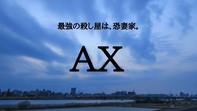 f:id:dokusho-suki:20200915212100j:plain