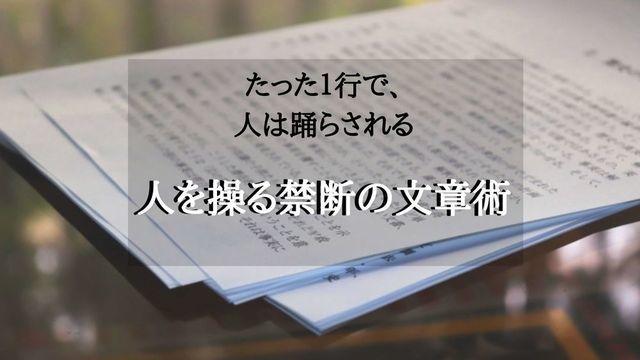 f:id:dokusho-suki:20200920073636j:plain