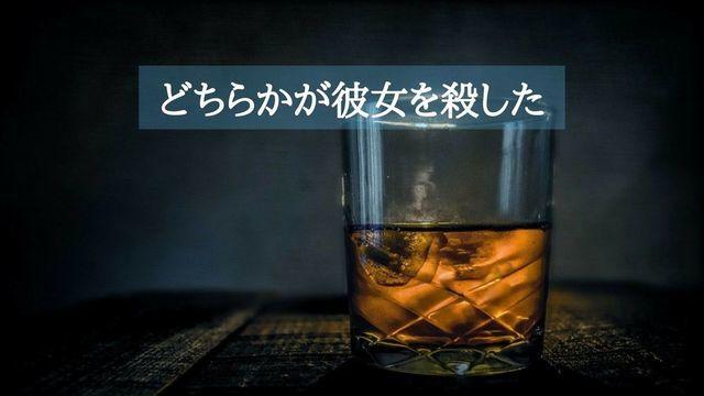 f:id:dokusho-suki:20200926140448j:plain