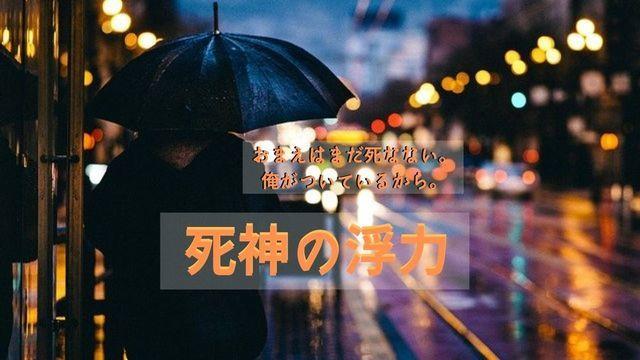 f:id:dokusho-suki:20200927184403j:plain