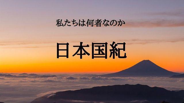 f:id:dokusho-suki:20200930191749j:plain