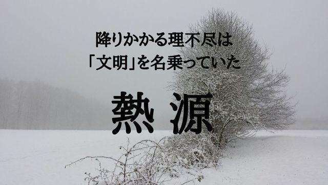 f:id:dokusho-suki:20201004131515j:plain