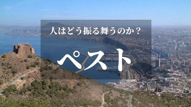 f:id:dokusho-suki:20201011183825j:plain
