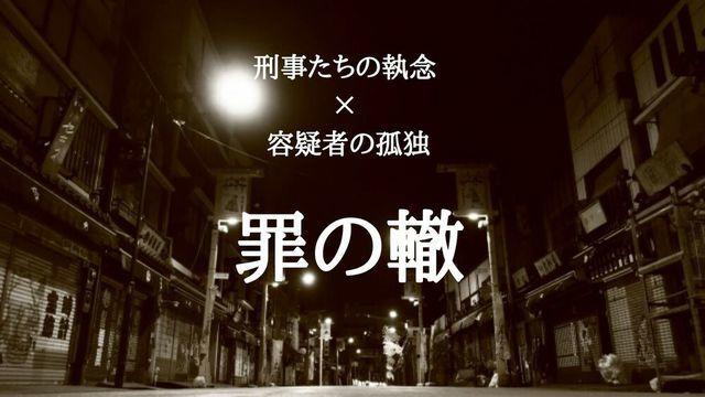 f:id:dokusho-suki:20201017121813j:plain