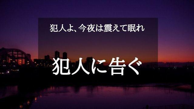 f:id:dokusho-suki:20201022195218j:plain
