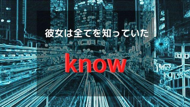 f:id:dokusho-suki:20201117210052j:plain