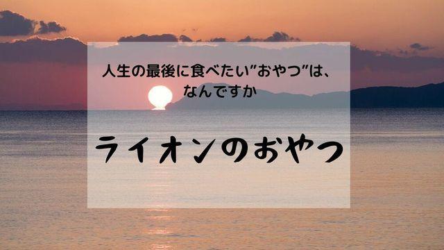 f:id:dokusho-suki:20201206184346j:plain