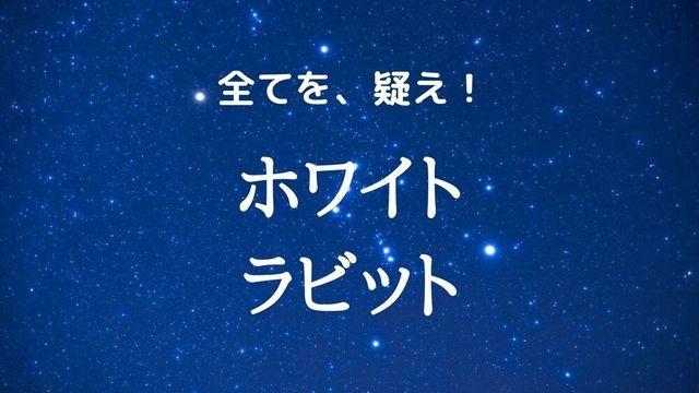 f:id:dokusho-suki:20201212104436j:plain