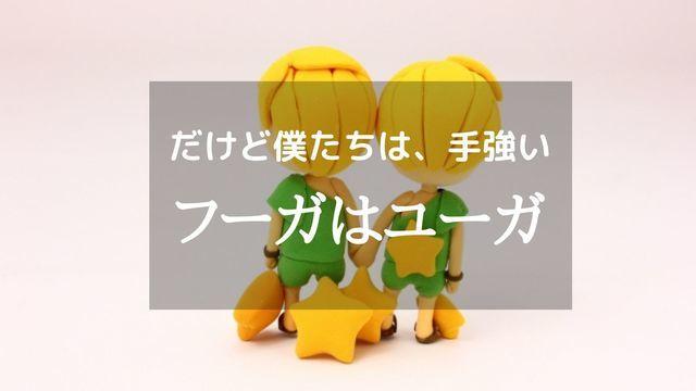 f:id:dokusho-suki:20201220122306j:plain