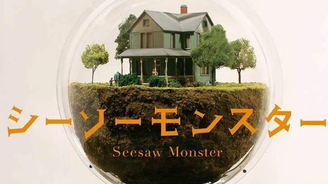 f:id:dokusho-suki:20201220123701j:plain