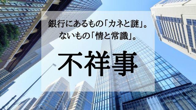 f:id:dokusho-suki:20201221144124j:plain