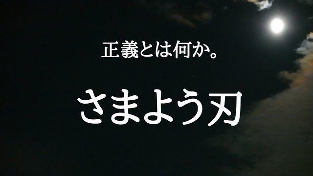 f:id:dokusho-suki:20201227175653j:plain