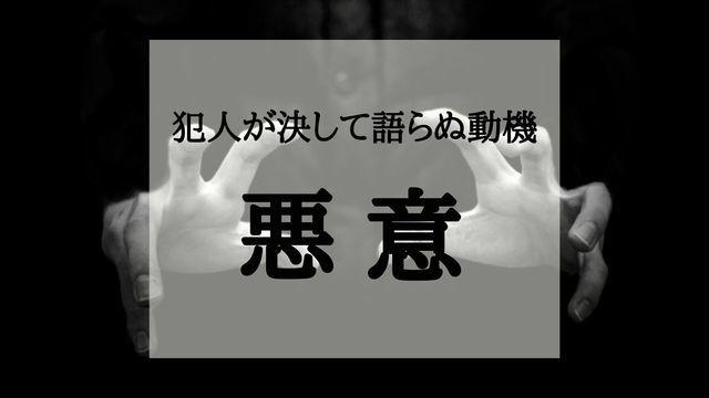 f:id:dokusho-suki:20210109170212j:plain