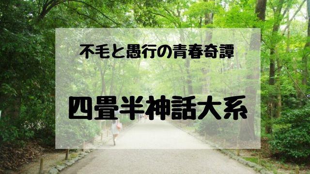 f:id:dokusho-suki:20210122233115j:plain