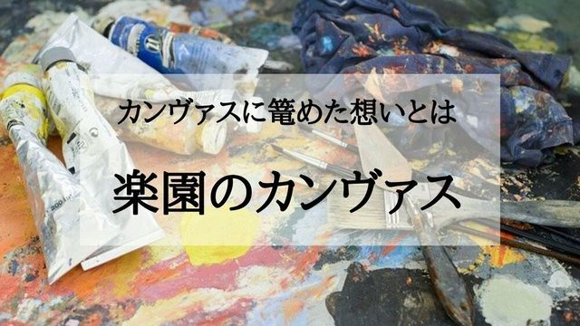 f:id:dokusho-suki:20210126205048j:plain