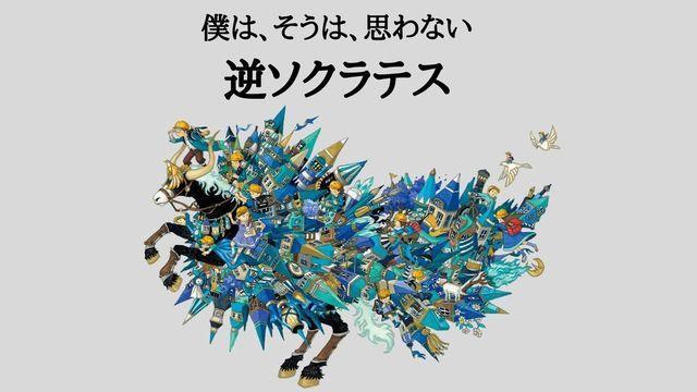 f:id:dokusho-suki:20210131102301j:plain
