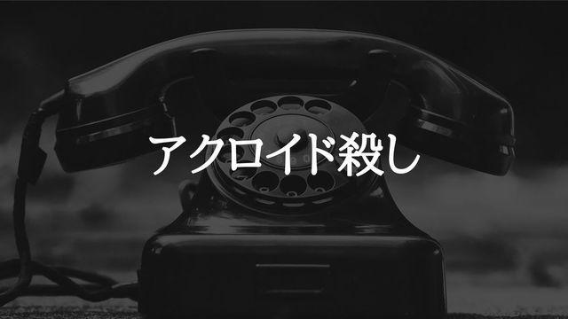 f:id:dokusho-suki:20210211183645j:plain