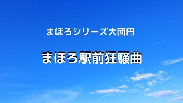 f:id:dokusho-suki:20210228200035j:plain